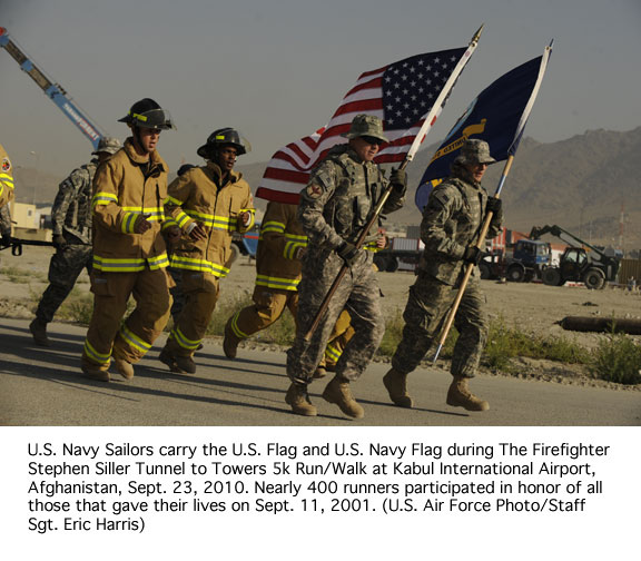 911-in-afgan